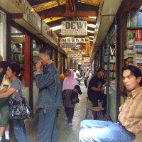 Pasar Buku Palasari
