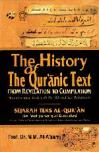 the-history-of-the-quranic-text